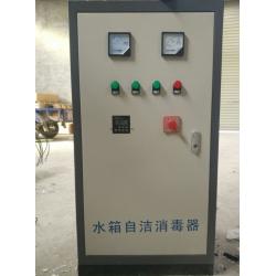 安徽阜阳专业生产加工水箱消毒器