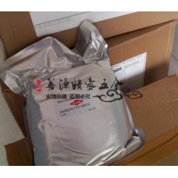 广东批发离子交换树脂罗门哈斯树脂MB-9/MB-10