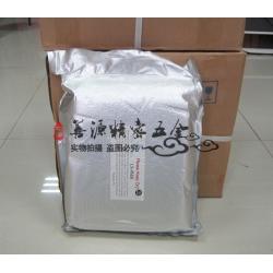 供应法那克离子交换树脂LS树脂量大价优