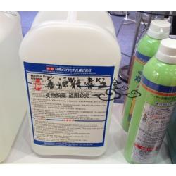 江苏无锡批发线切割慢走丝除锈剂W-2K日本NC