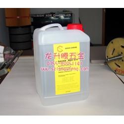 90500慢走丝脱氧剂防锈水德国 SAVAN RVH600