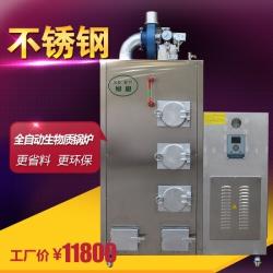 旭恩专用100KG生物质颗粒蒸汽锅炉批发价