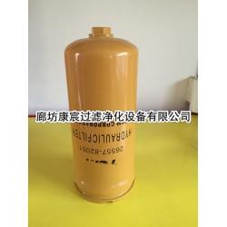 TCM液压滤芯26557-82051