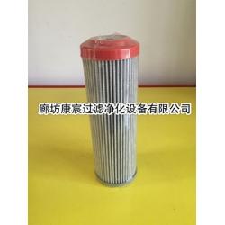 英德诺曼液压滤芯300147