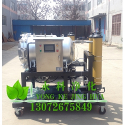 pall真空脱水滤油机HCP50聚结分离式滤油机