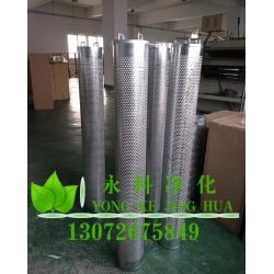 qzx-100再生除胶芯西安热工滤芯