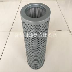隆信批发GP600×30Q2回油九五至尊娱乐城官网