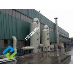 山东河北浙江工业废气处理设备定制