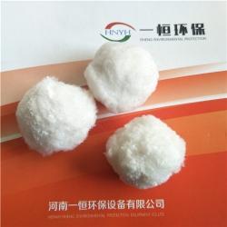 优质纤维球厂家 一恒纤维球污水处理