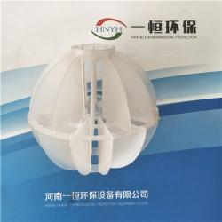 多面空心球厂家排名 一恒污水处理多面空心球填料