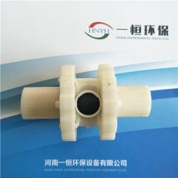 单孔膜曝气器ABS材质 单孔膜曝气器一恒专业生产商