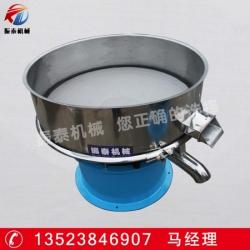 陶瓷泥浆 釉料过滤高频振动筛