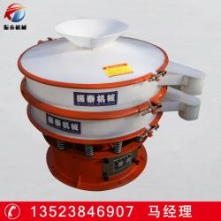 塑料振动筛 圆形PP材质震动筛分机 易氧化腐蚀物料筛选设备