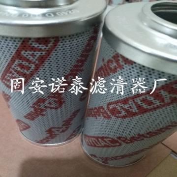 HYDAC贺德克不锈钢壹定发娱乐0280D025W/HC