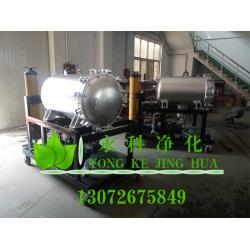 供应HCP150聚结分离净油机\HCP150滤油机