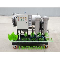 聚结分离式滤油机_pall颇尔HCP50A38050KC