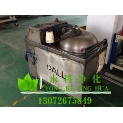 pall净油机HNP021滤油机进口颇尔滤油机净油机
