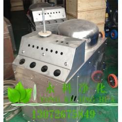 pall净油机HNP021R3ZCPX109滤油机