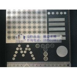 不锈钢过滤网 无磁通讯设备用网,304微孔板网,精密过滤网