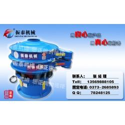 石墨粉专用振动筛 除杂分级筛分震动筛 石墨粉精细筛分设备