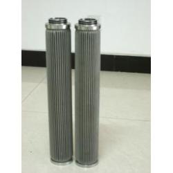 供应寿力油分02250061-137过滤器