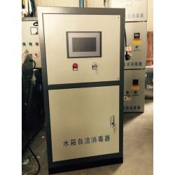 自来水专用水箱消毒器选固德环保