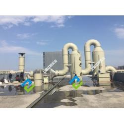 造粒边角料臭味烟气处理厂商造粒边角料废气气体处理设备