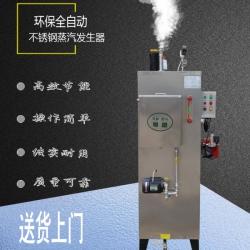 旭恩商用100KG天燃气蒸汽锅炉规格
