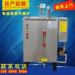 旭恩工业18KW电加热锅炉代理商