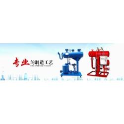 滁州疏水自动加压器生产厂家
