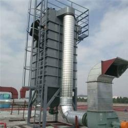 20吨锅炉脉冲布袋除尘器
