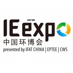 2018上海环博会官方