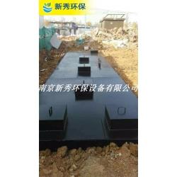 DM地埋式污水处理设备怎样选型计算