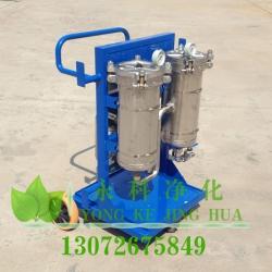 LYC-B100x5手推式滤油车永科净化滤油机