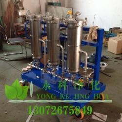 不锈钢滤油机、移式滤油机LYC-A全不锈钢滤油小车