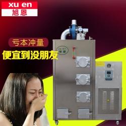旭恩自然循环80KG生物质锅炉制造商