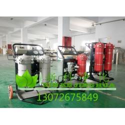 移动式抗燃油滤油机、移动式加油小车加油机