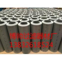 FAX-100×10黎明液压油壹定发娱乐型号