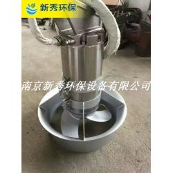 南京潜水搅拌机器