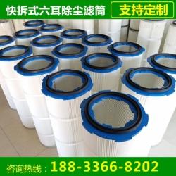 金帆滤业厂家销售中联清扫车专用滤筒