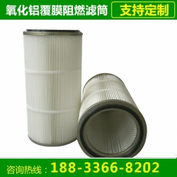 吸砂机组合安装滤筒滤芯销售