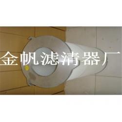 钻机集尘箱锥形内螺纹安装滤筒厂家销售价格