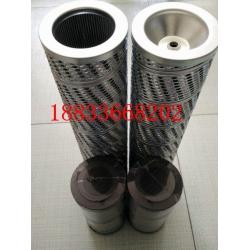 30-150-207,高效除酸树脂除酸滤芯