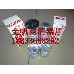 贺德克液压油滤芯,0030D025W厂家