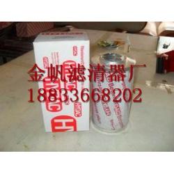 贺德克液压油滤芯,0030 D 020 P厂家