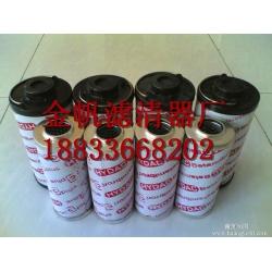 贺德克液压油滤芯,0030D010P厂家