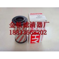 贺德克液压油滤芯,0030D005BN/HC-2多少钱