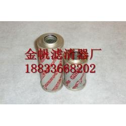 贺德克液压油滤芯,0030D005P厂家