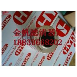 贺德克液压油滤芯,0030D020BN3HC价格