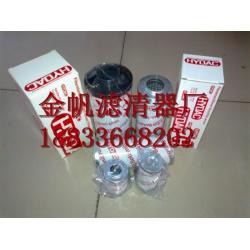 贺德克液压油滤芯,0030D010BN/HC-2多少钱